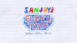 SST Arabic Title Card