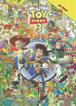 Search For Toy Story three