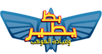 Buzz Lightyear of Star Command Arabic Logo