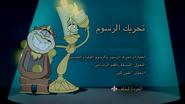 Beast D2 Animation