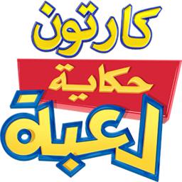 Toy Story Toons Arabic