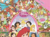 ابحث عن: أميرات ديزني