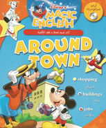 Around Town front cover