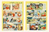 Alice in Wonderland Arabic Comic Sameer