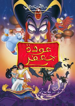 Jafarwiki