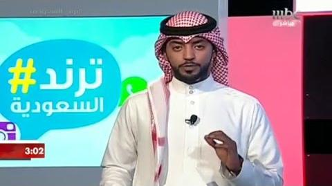 """تغطية MBC حول أصداء حملة """"ديزني لازم ترجع مصري"""" في السعودية"""