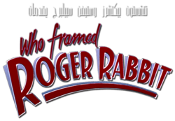 WhoFramedRogerRabbit with Arabic logo