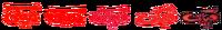 Mickey-logo2