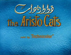 The Aristocats Arabic Title Card