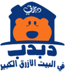 Bear in the Big Blue House logo Disney