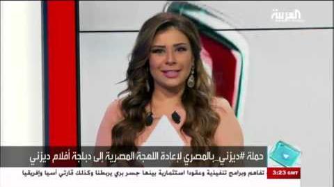 محمد هنيدي يطالب بعودة اللهجة المصرية لأفلام ديزني