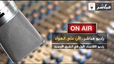 """إذاعة راديو مباشر """"ديزني لازم ترجع مصري"""" يصل إلى العالمية"""