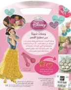 Disney Princess Cooking Book Arabic Cover Back