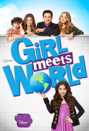 Gmw poster