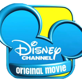 Used from 2012-2014