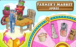 BannerSpinner - FarmersMarket