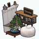 CozyComfortsSpin - Cozy Comforts Spree Bundle