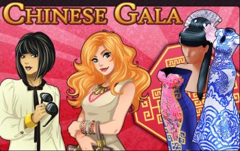 BannerCrafting - ChineseGala
