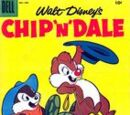 Chip 'n' Dale (Dell)