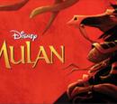 Mulan (monde)