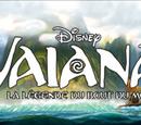 Vaiana (monde)