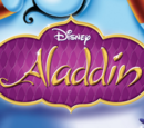 Aladdin (monde)