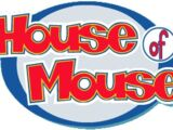Disney's All New House of Mouse