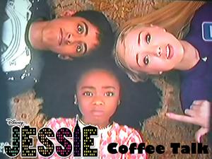 Jessie - Coffee Talk Logo