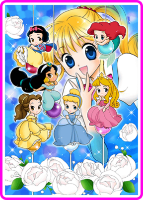 Kilala princess and others