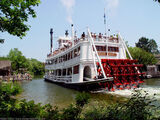Mark Twain Riverboat (Tokyo Disneyland)