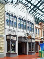 The Disney Gallery (TDL)