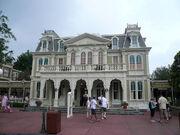 City Hall (MK)