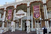 Town Square Theater (MK)