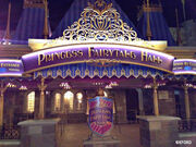 Princess Fairytale Hall (MK)
