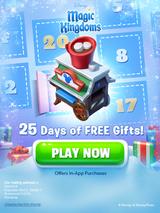 December Holiday Gifting 2017