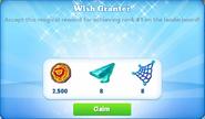 Me-wish granter-15-prize