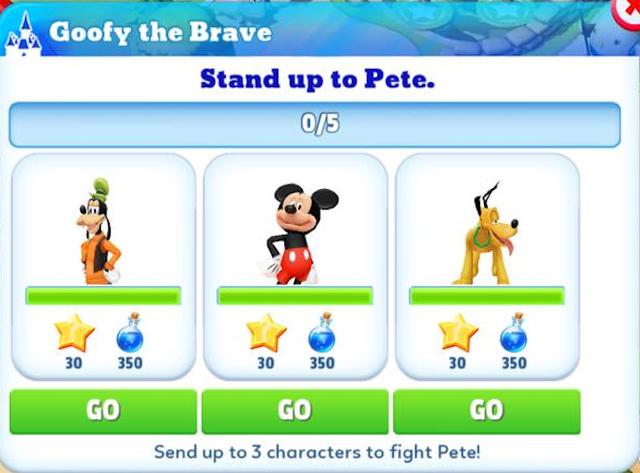 File:Q-goofy the brave-.png
