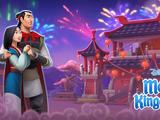 Lunar Festival Event 2017