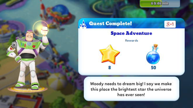 Space Adventure   Disney Magic Kingdoms Wiki   FANDOM