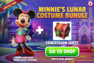 Minnie Mouse (Lunar New Year-Hong Kong)