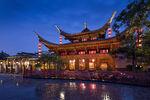 Shanghai Disneyland Special 01