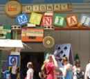 Toy Story Midway Mania! (Disney's Hollywood Studios)