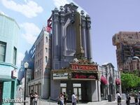Hyperion Theater