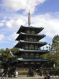200px-Japanese pagoda at Epcot