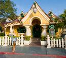Mickey's House (Disneyland Park)