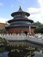 150px-China pavilion at Epcot