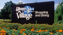 Disneyland Village Tennessee logo from 1985 -1991