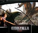 Godzilla 360 4D