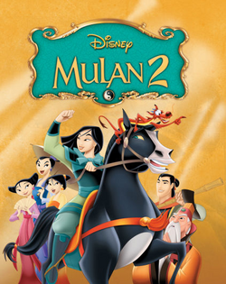 Mulan21