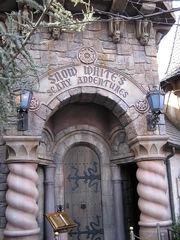 Snow white entrance